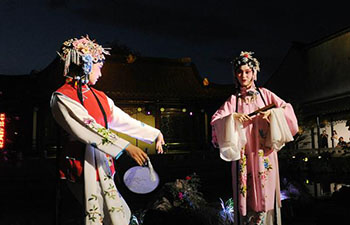 Kunqu Opera performed at Gushantang scenic area in Jiangsu