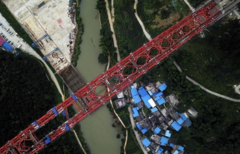 In pics: Daxiaojing Bridge in SW China's Guizhou