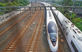 New Fuxing bullet train runs on Beijing-Shanghai line for first time