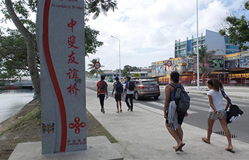 China-aided bridge in downtown Suva helps to ease traffic congestion in Fiji