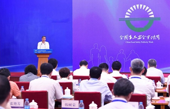 China Food Safety Publicity Week launched in Beijing