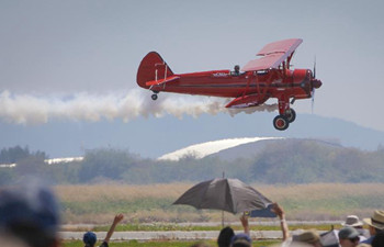 Boundary Bay Airshow held in Delta, Canada
