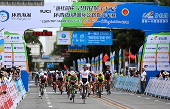 Highlights of 1st stage of Tour of Qinghai Lake
