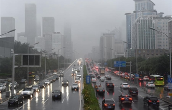 Heavy downpour pounds Beijing, Tianjin
