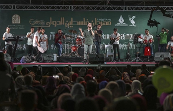 Palestine Int'l Festival 2018 held in Gaza City