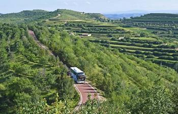 Scenery of Guyuan in NW China's Ningxia Hui Autonomous Region