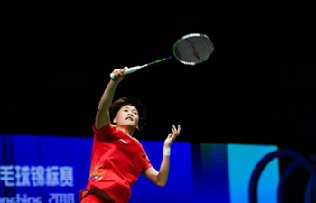 China's Chen Yufei loses 1-2 during women's singles quarterfinal match at BWF World Championships