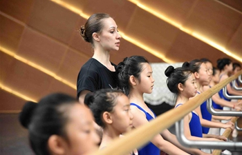 34th Harbin Summer Music Concert kicks off