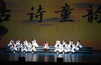 Children sing poems during public performance in Beijing