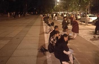 5.0-magnitude quake hits southwest China