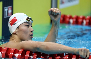 China's Wang Shun wins men's 200m individual medley