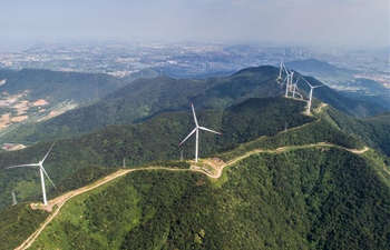 In pics: Bianshan wind farm in east China's Zhejiang