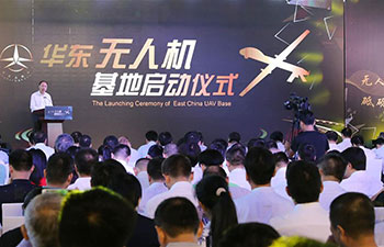 East China UAV Base opens in Shanghai