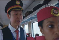 Simret, the train captain