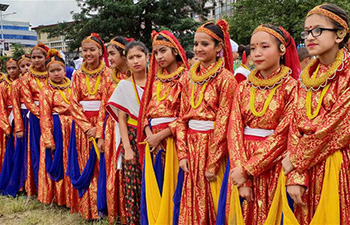 Celebration of Gaura festival held in Kathmandu