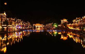 Night view of Fenghuang old town in China's Hunan