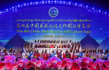 4th China Tibet Tourism and Culture Expo held in Lhasa