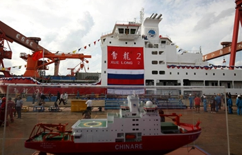"China's first domestically-built polar research vessel and icebreaker ""Xuelong 2"" launched in Shanghai"