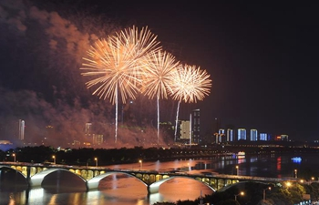 Fireworks light up sky of China's Changsha