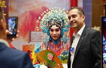In pics: evening party at Summer Davos in Tianjin