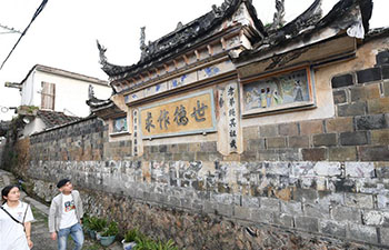In pics: ancient village with old buildings preserved well in China's Fujian