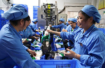 Dairy cooperative lifts locals out of poverty in China's Jiangxi