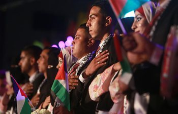 Mass wedding ceremony held in Gaza city