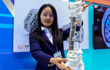 2018 National Mass Innovation and Entrepreneurship Week held in Beijing