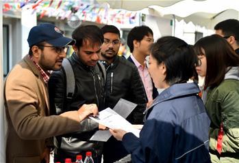 Int'l Innovation Fair held in Beijing