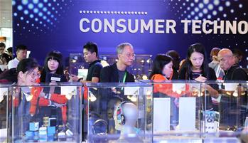 38th Hong Kong Electronics Fair, 22nd electronicAsia held in Hong Kong