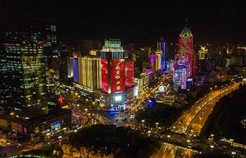 Night view of Urumqi in China's Xinjiang