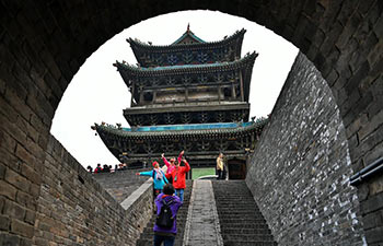 In pics: ancient walled city of Pingyao in China's Shanxi