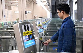 Macao ready for launch of Hong Kong-Zhuhai-Macao Bridge