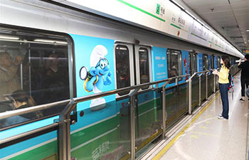 """The Smurfs""-themed metro launched in Shanghai to mark upcoming CIIE"
