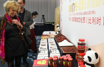 2018 Europe-Chengdu Food Culture Festival held in Brussels