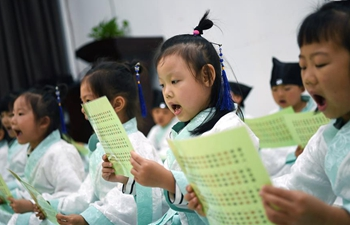 Children learn traditional Chinese culture in Jiangxi