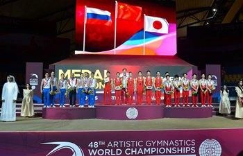 Team China wins gold medal during Men's Team Final at 2018 FIG Artistic Gymnastics Championships