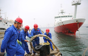 Research vessel returns to Qingdao from 31-day scientific expedition to West Pacific