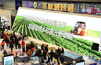 25th China Yangling Agricultural Hi-Tech Fair held in Shaanxi