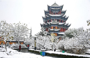 Snow scenery in Nanshan Ecological Park of NW China's Gansu