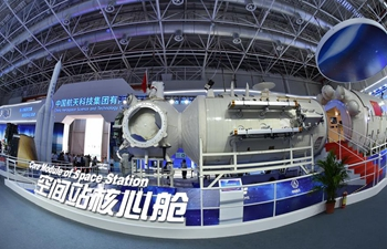 Full-size model of core module of China's space station Tianhe makes debut at Airshow China
