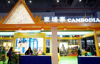 People visit Country Pavilion for Trade and Investment at CIIE