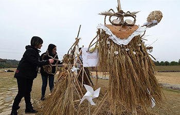 Students compete in E China's straw design contest