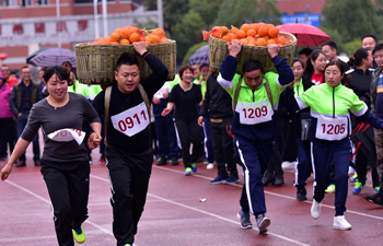 Sports meeting held to celebrate harvest in central China