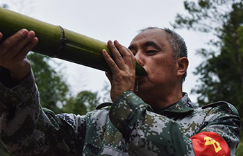 In pics: bamboo forest rangers in SW China's Guizhou