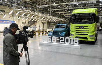 7 millionth Jiefang truck rolled off assembly line in Changchun, China's Jilin