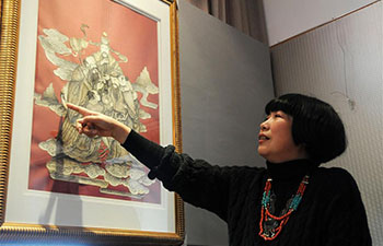 Zhang Lin: inheritor of fish skin handicraft in NE China
