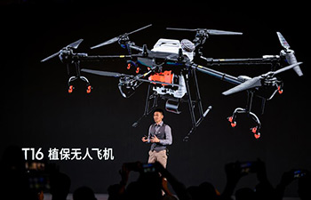 New drone for agricultural care released in south China's Shenzhen