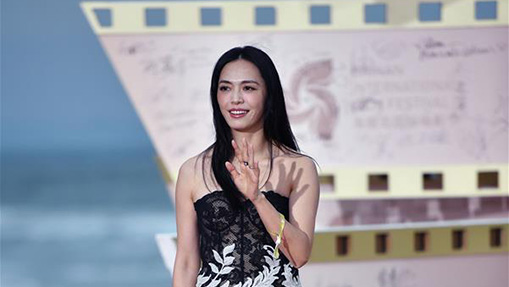 In pics: red carpet ceremony of 1st Hainan Int'l Film Festival