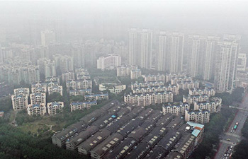 Guangxi issues blue alert for fog